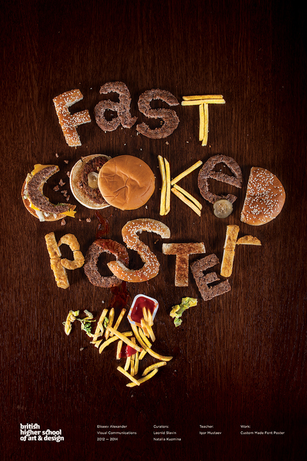 fast-cooked-poster-food-in-progress
